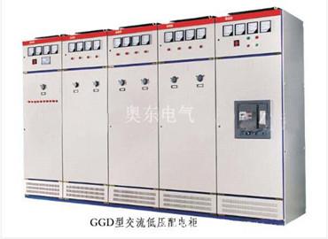GGD低压开关柜