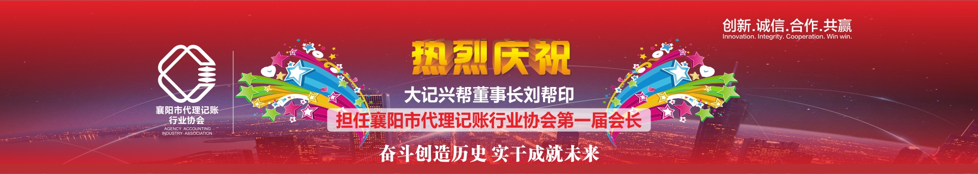 PC-首页banner1