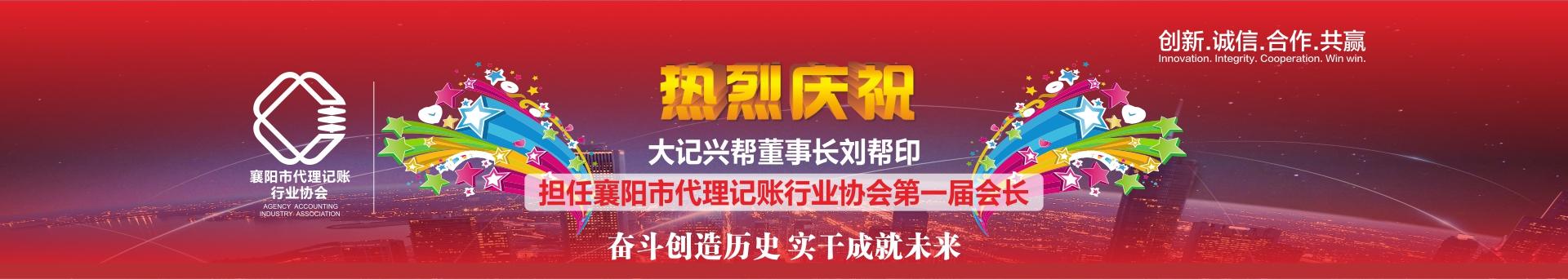 PC-首頁banner1