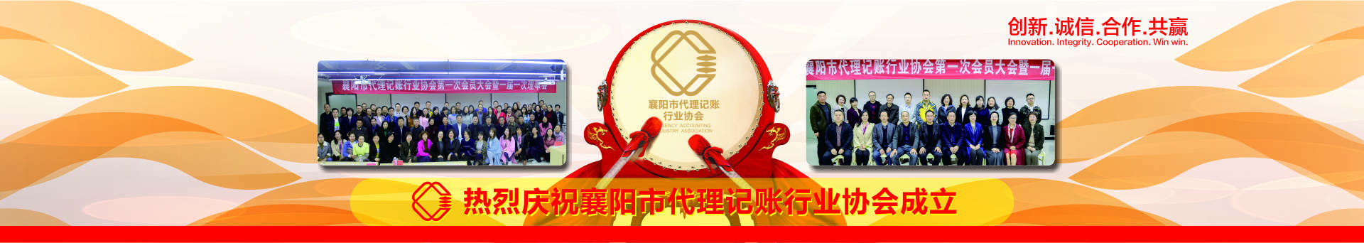 PC-首页banner2