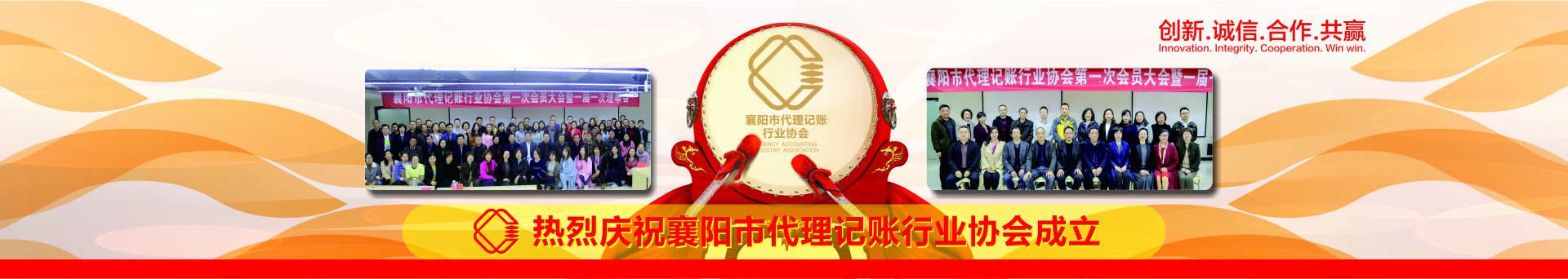 PC-首頁banner2